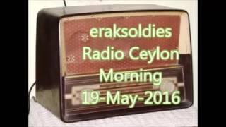 Radio Ceylon 19-05-2016~Thursday Morning~02 Film Sangeet  Majrooh Sahab