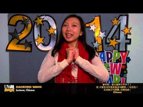 UW-Milwaukee Happy New Year - 16 languages