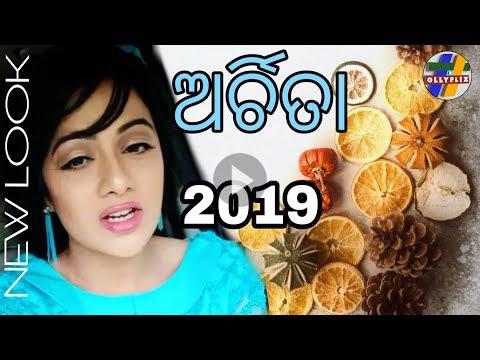 Xxx Mp4 Ollywood Actress Archita Sahu S 2019 Look Exclusive Don T Miss 3gp Sex