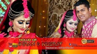 Holud Of Imran & Nusrat