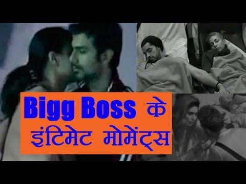 Xxx Mp4 Bigg Boss 11 When Karishma Tanna Upen Gautam Gulati Diandra Others Got INTIMATE FilmiBeat 3gp Sex