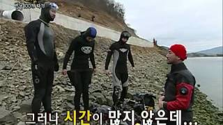 family outing 2 ep 5 eng sub