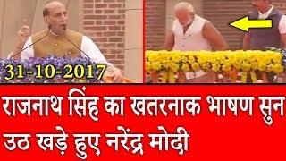 Rajnath Singh का ऐसा ज़बरदस्त भाषण आपने कभी नहीं सुना होगा, Run For Unity के दौरान Modi...