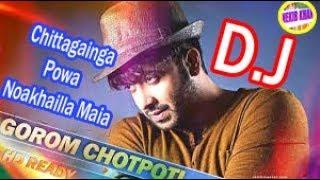 Chittagainga Powa Noakhailla Maia l Eid New Dj Mix Shakib Khan l Bubly