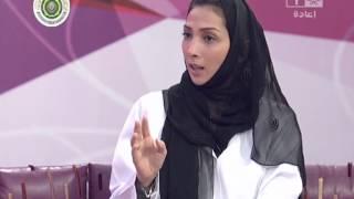 مع د . ناديه التميمي موضوع الزوجه الثانيه