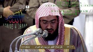 Maghrib in Masjid Al Haram Makkah ~~ Shaikh Baleelah ~~~