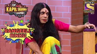 Rinku Bhabhi's Husband Cheats On Her | Rangeeli Rinku Bhabhi | The Kapil Sharma Show