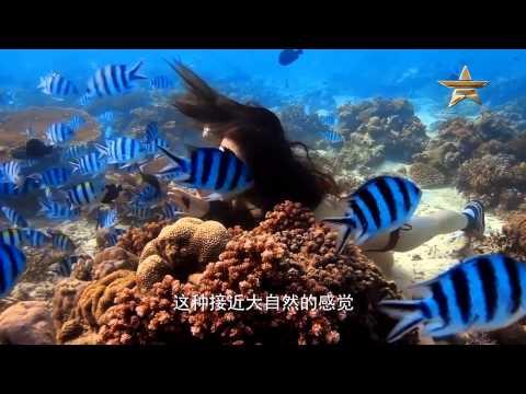【蓝海尤物】火辣嫩模 水底拍摄无经验 惹怒摄影师