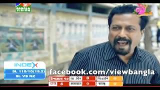 Sikandar Box Ekhon Pagol Prai 2014 Episode 1 2