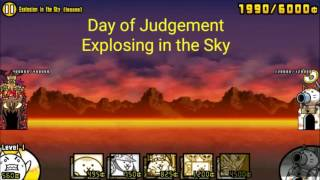 The Battle Cats - Day of Judgement(Cycloneเต็มไปหมดเลยTwT)