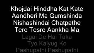 Lyrics Of Yuddha - Laure   TANDAV    Nepali Movie   