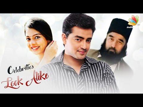 Xxx Mp4 You Won T Believe This Celebrity Lookalike Hot Tamil Cinema News 3gp Sex