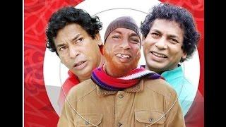 Mossaraf Karim Funny Scene বসের কিছু ফানি সিন ! দেখলে হাসি পাবেই ১০০ %