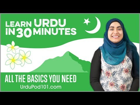 Xxx Mp4 Learn Urdu In 30 Minutes ALL The Basics You Need 3gp Sex
