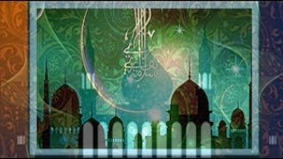 New Bangla Ramadan Song //মাহে রমজানের সুন্দর একটি গজল