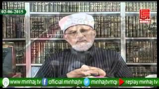 Dr. Tahir-ul-Qadri's Complete Speech on Shab-e-Barat - 2nd June 2015