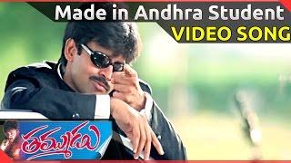 Made In Andhra Student Video Song || Thammudu Movie || Pawan Kalyan, Preeti Jhangiani