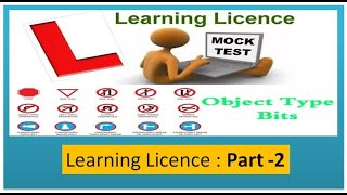 learning licence test questions in english part  - 2