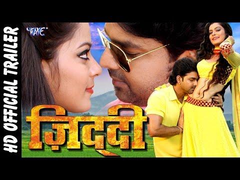 Xxx Mp4 Ziddi Bhojpuri Movie Trailer Pawan Singh Superhit Bhojpuri Film Bhojpuri Movie Promo 3gp Sex