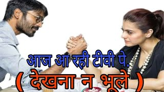 Today Release New South Hindi Movie | TV & YouTube Premiere | Star Gold