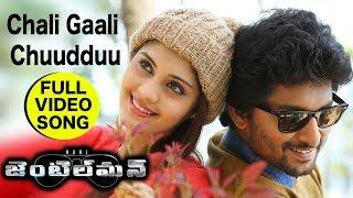 Chali Gaali Chuudduu Full Video Song || Gentleman Full Video Songs || Nani, Nivetha Thomas, Surabhi