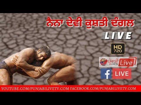 Xxx Mp4 🔴 LIVE Naina Devi HP Kushti Dangal 18 May 2018 3gp Sex