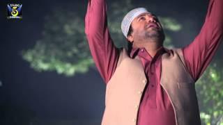 Dum Dum Hussain   Al Haaj Muhammad Irfan Haider   Naat 2015   Ramadan Kareem