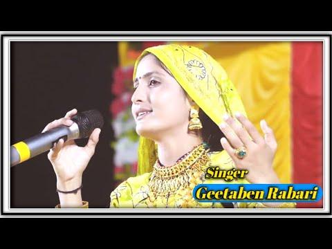 Xxx Mp4 Geeta Ben Rabari At Aluvas Santalpur Patan GEETA RABARI PATAN LIVE DAYRO DATE 28 03 2018 3gp Sex