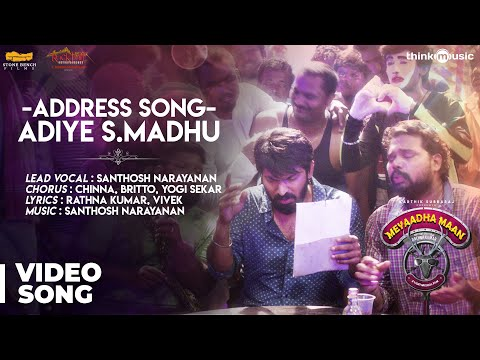 Meyaadha Maan | Address Song - Adiye S.Madhu Video Song | Vaibhav, Priya | Santhosh Narayanan
