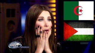لن تصدقوا جمال صوت المتسابقة الجزائرية التي أبهرت لجنة الحكام فريق جزائسطين