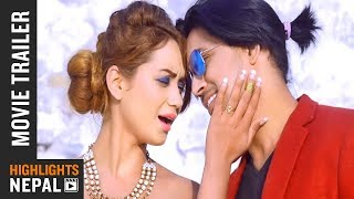 APARICHIT - New Nepali Movie Official Trailer 2017/2073 | Rupesh Thing | Releasing On 25th Chaitra