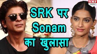 Sonam Kapoor ने किया Shahrukh Khan पर बड़ा खुलासा। Must Watch!!!