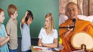 ඉස්කෝලේදී පෙන්නන්න බැරි ගුරුවරු ගැන mawarale bhaddiya himi කිව්ව අපූරු කතාව