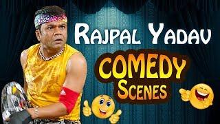 Rajpal Yadav Comedy (राजपाल यादव कॉमेडी) - Most Viewed Scene -  Shemaroo Bollywood Comedy