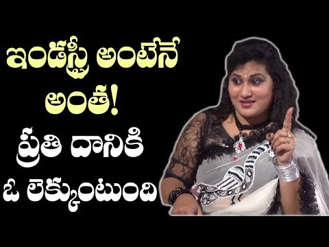 Xxx Mp4 Industry Lo Padukunte Oka Retu Padukokapothe Oka Retu II Naveena Exclusive Interview Part 4 3gp Sex