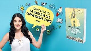 La ragazza del convenience store - Murata Sayaka