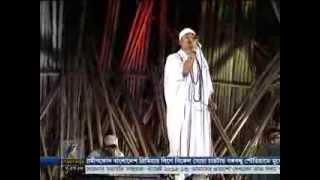 Lalon Song Robe na A dhon Jibon O joubon By Akash Khan