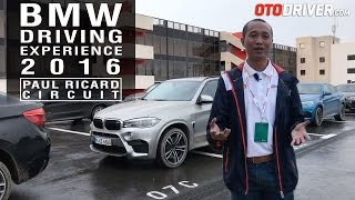 BMW M - MINI JCW Test Drive | OtoDriver | Supported by Shell Helix