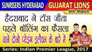 IPL 2017 Match 6  Probable Gujarat Lions XI against Sunrisers Hyderabad