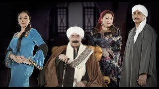 تتر النهاية لمسلسل القاصرات - للموسيقار محمود طلعت - غناء ريهام عبد الحكيم