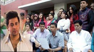 শাকিব-আজিজকে নিষিদ্ধ করল চলচ্চিত্র ঐক্যজোট | Bangla Vide News