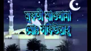 বাংলা ইসলামিক গজল ৭.mp4