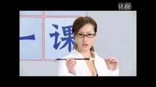 hot japanese sexy teacher [18+]