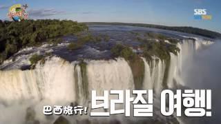 SNS 遠征隊 《一旦放飛》 播出預告 中字