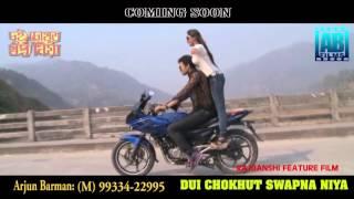 Rajbanshi Feature Film- Dui Chokhut Swapna Niya