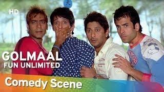 Golmaal Fun Unlimited - Paresh Rawal - Ajay Devgan - Hit Comedy Scene - Shemaroo Bollywood Comedy