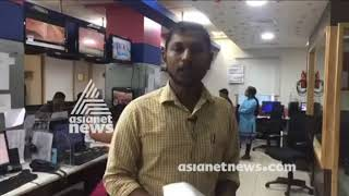 Daily News Bulletin Asianet News Web special 25 Feb 2018