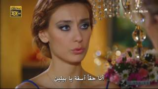 فاتح حربية الحلقة 27 | ترجمة إلى العربية