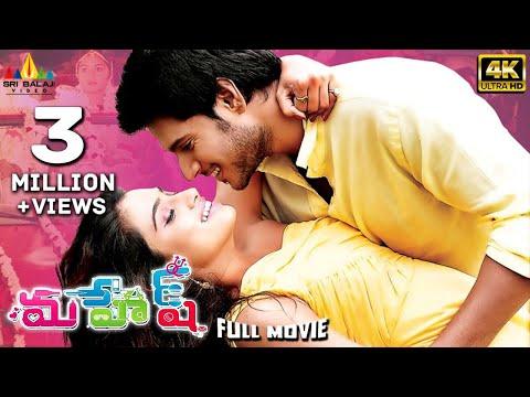 Mahesh | Telugu Latest Full Movies | Sundeep Kishan, Dimple Chopade