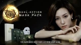Secret 810 Dual Action Mask (한글자막)